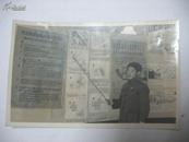 """五十年代""""沈阳市百货公司""""宣传板报照片 一共六张 背面粘贴过"""