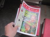 商业周刊1999.3-4  8943