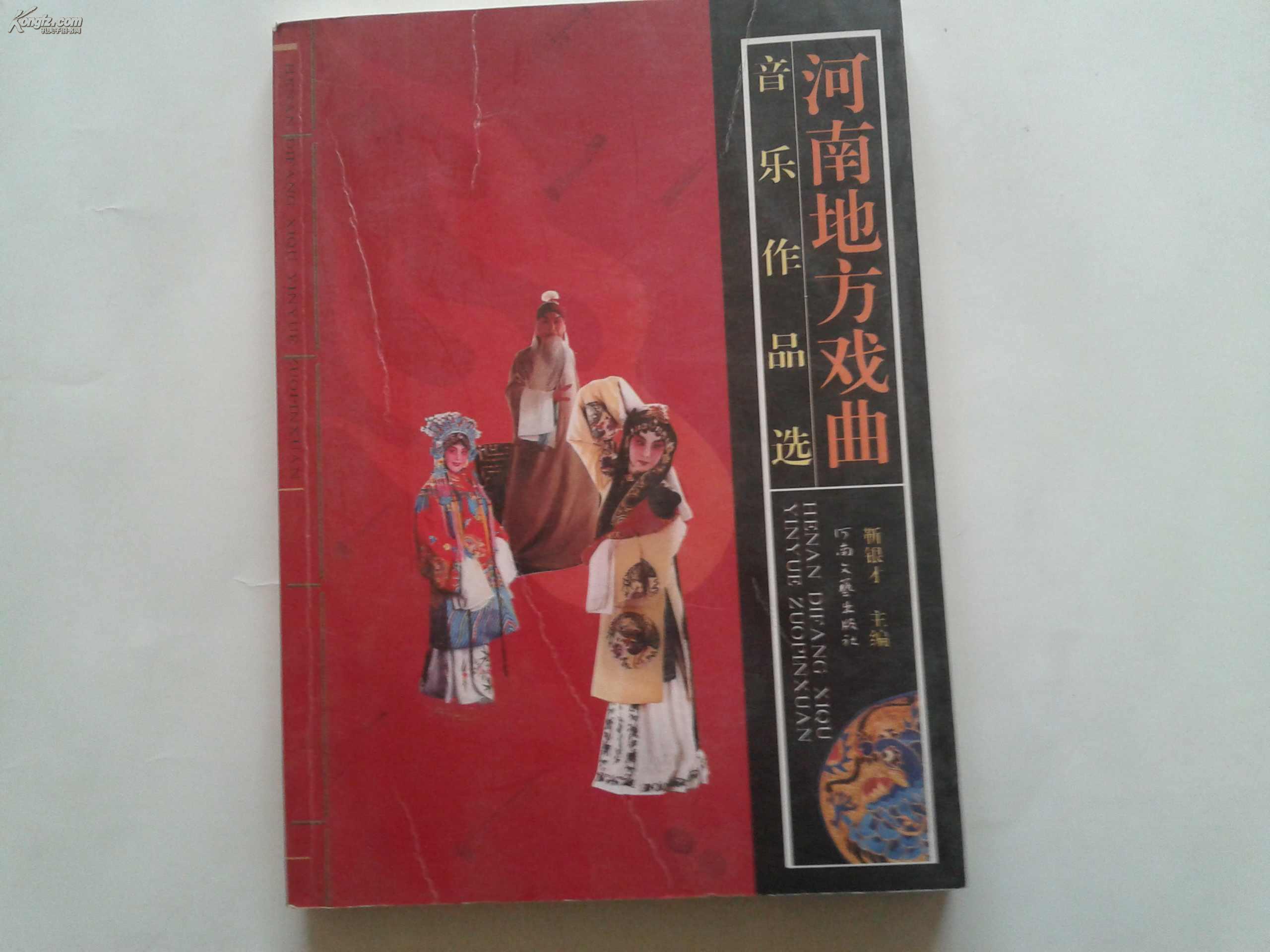 中國古典民間小調《十大勸》mp3下載