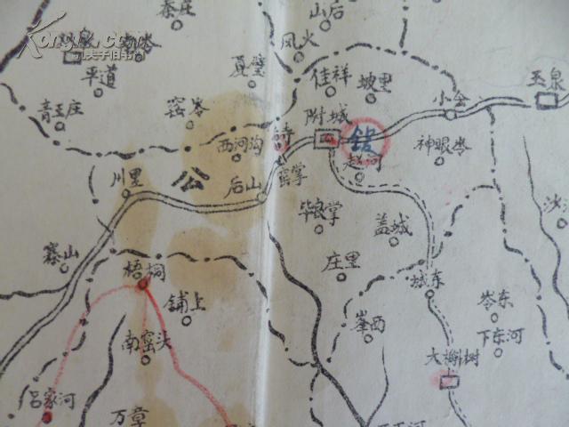 市老地图系列----1958版--------黑白山西省陵川县全图----------虒人图片