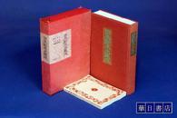 日本艳书大集成  超厚  602页  研究日本性文化的不可多得的资料 包邮  现货!