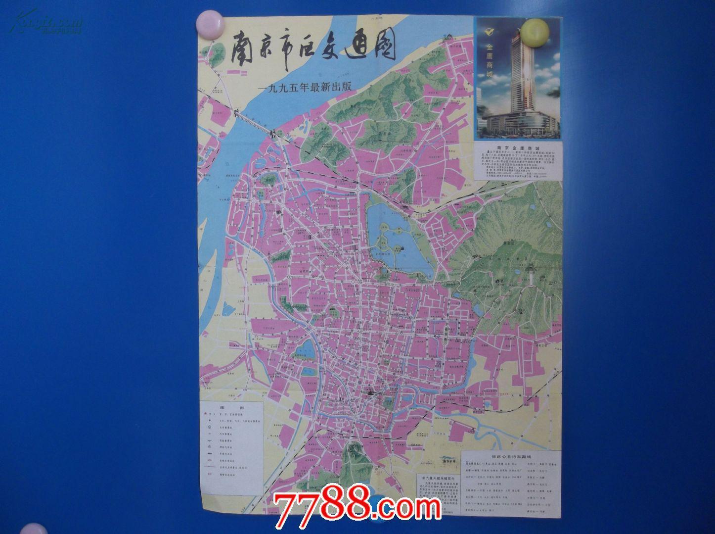 【图】南京旅游图-四开地图图片