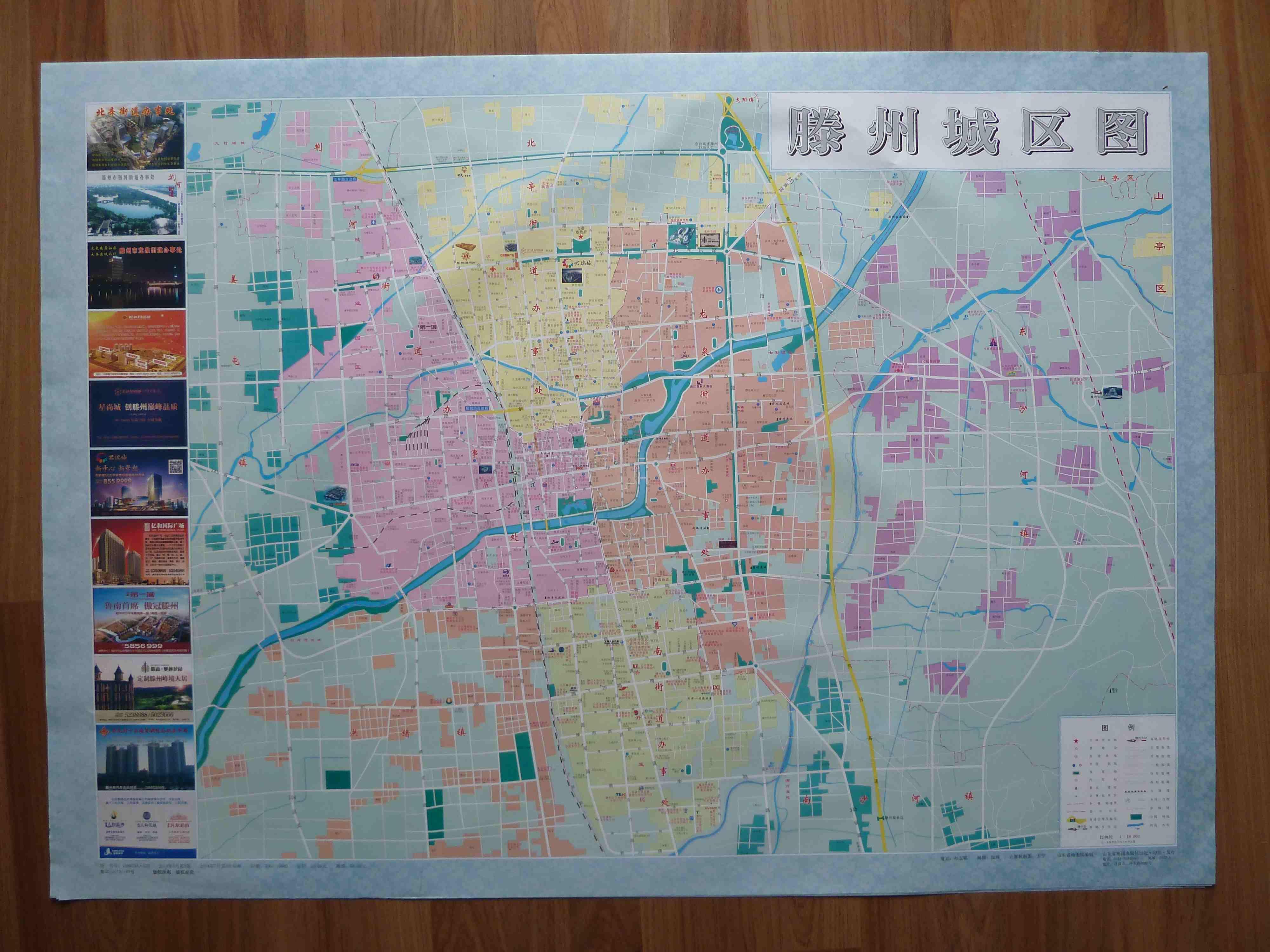 滕州城区图