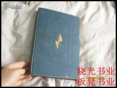最新写真大讲座 11 现像与实际(日文版)    书品如图免争议