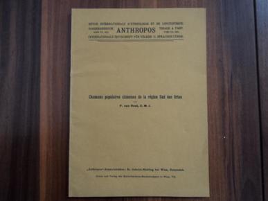 1912年一版《鄂尔多斯南部民歌》稀少罕见,收藏研究俱佳!