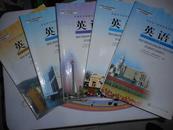 高中课本教材英语必修1-5五本合售