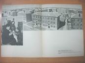 五十年代宣传单张画页:(沈阳)新建的一个规模宏大的工人住宅区(工人村)(中俄英文对照说明)