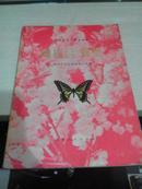 陕西省经济昆虫图志《鳞翅目: 蝶类》【1978年一版一印彩色插图】