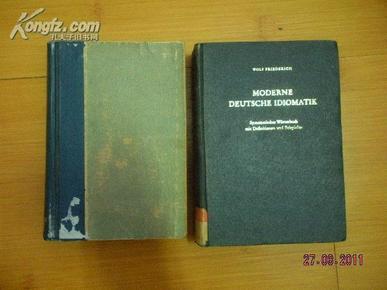 DER GROBE DUDEN 杜登德语文体辞典  .(又名都顿辞典) 第2册 第四版 德文版
