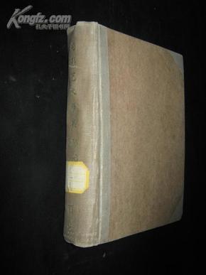 电影艺术译丛(1955.1-6)