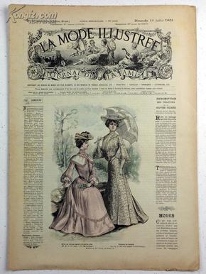 1903年7月法国时尚模特画报古董周刊第29期