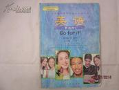义务教育课程标准实验教科书   英语 (新目标 )七年级上册