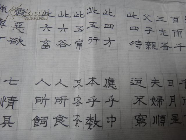 钱苏萍 精彩硬笔书法作品 (长176厘米 宽32厘米 内容为三字经)图片