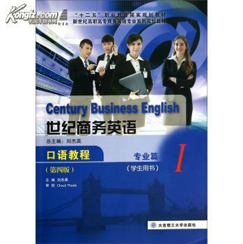 商务英语专业对沟通能力要求高吗