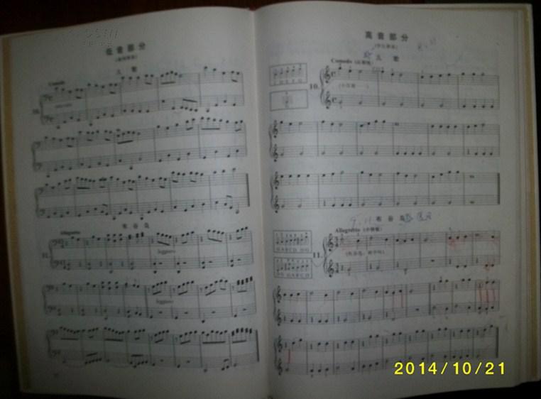 哈农钢琴练指法/巴赫钢琴曲集/拜厄钢琴基本教程 精装本图片