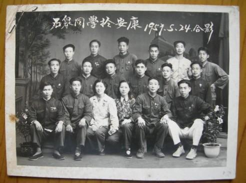 【图】老照片:1957年,【陕西省安康市】石泉县籍同图片