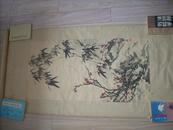 国画---傲雪(赵思温  画)【150cm  x63cm】印刷品