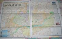 沈阳城区图(两张全 2006年第三版第一次印刷)1.57×1.08米大尺寸地图 原定价90元