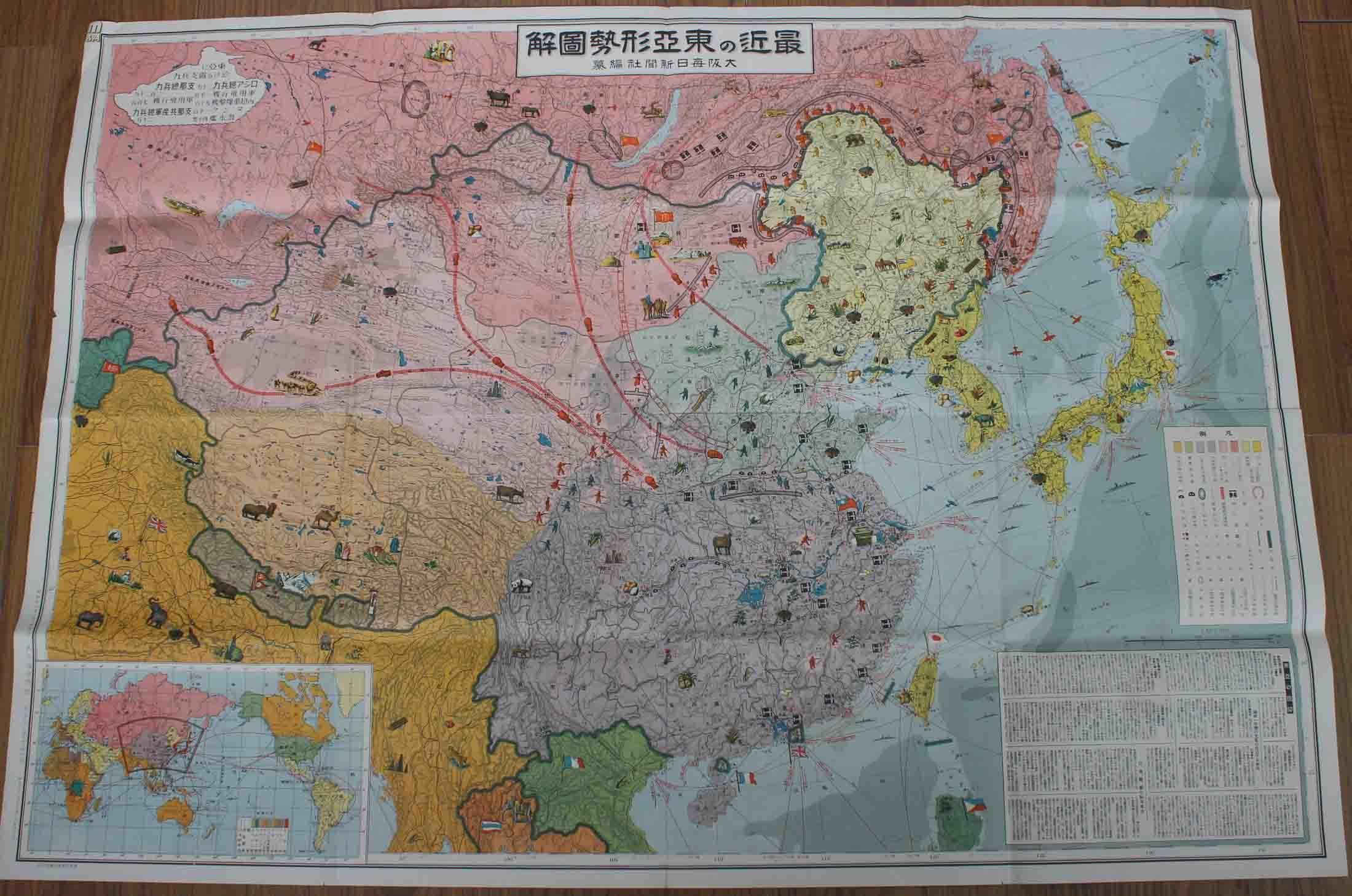 共产国际通道地图