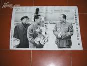 文化大革命期间的织锦画像:《毛主席和周总理、朱委员长在一起》(49*72厘米,10品)