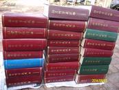 《社会科学战线》1978年创刊号-2000年 都是全年的。一本不缺  共计23本 16开精装合订本  私藏品好 巨厚 还有一本2002年精装合订本 共计24本合售