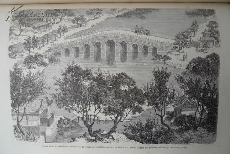圆明园全图 法国公使布尔布隆 英法联军 八里桥之战 约800幅雕刻版画