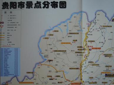 贵阳市旅游交通图 2010年图片