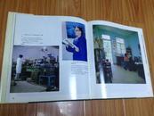《合肥画册:1949---1984》许多合肥老照片!【12开硬精装带护封,1984年1版1印,铜版纸全彩印!】