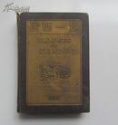 1935年,稀见精美大画册:《广西一览》(大16开精装凹凸封面厚4厘米)