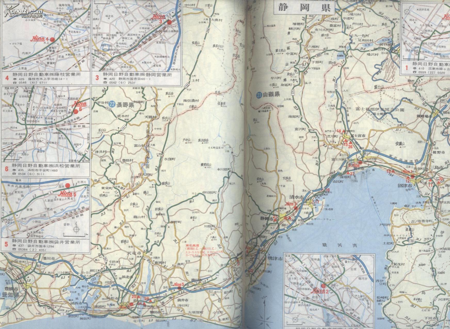 【图】日野自动车 日本地图册