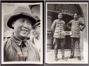 【原版照片】1938年3月7日,毛主席与张国焘在陕北合影,1945年8月 毛主席赴重庆谈判照片