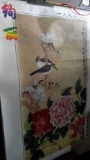 挂历 绚丽——高档全宣纸(名家花鸟画)1998年五张全66cmX98cm