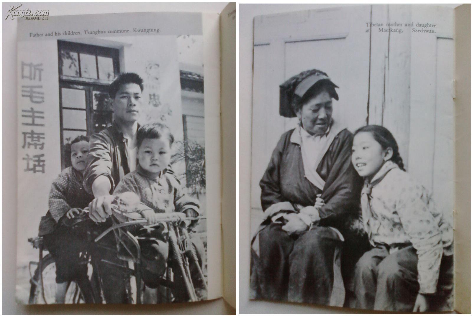 中国儿童摄影集