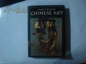 mary tregear chinese art  (玛丽  藏  中国艺)32开精装 英文原版  图多