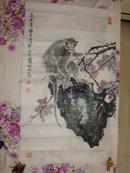 """许汉树-画(猴子) -汕头画院画师--有""""猴王""""之誉宽55*93cm"""