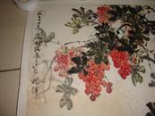 <1977年花卉》广东汕头--余树泽---画--34*42cm