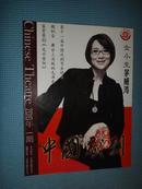 中国戏剧   2010年第1期      第十一届中国戏剧节全视点