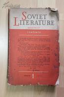 SOVIET LITERATURE  1950年第1期