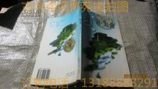 进补养生丛书-夏补美食
