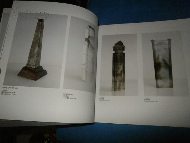 中国美院公共艺术学院2012届玻璃设计毕业作品集图片