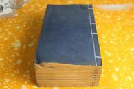 稀見本:舊抄本《儀豐縣志》(今河南蘭考縣)據乾隆二十九年本影抄
