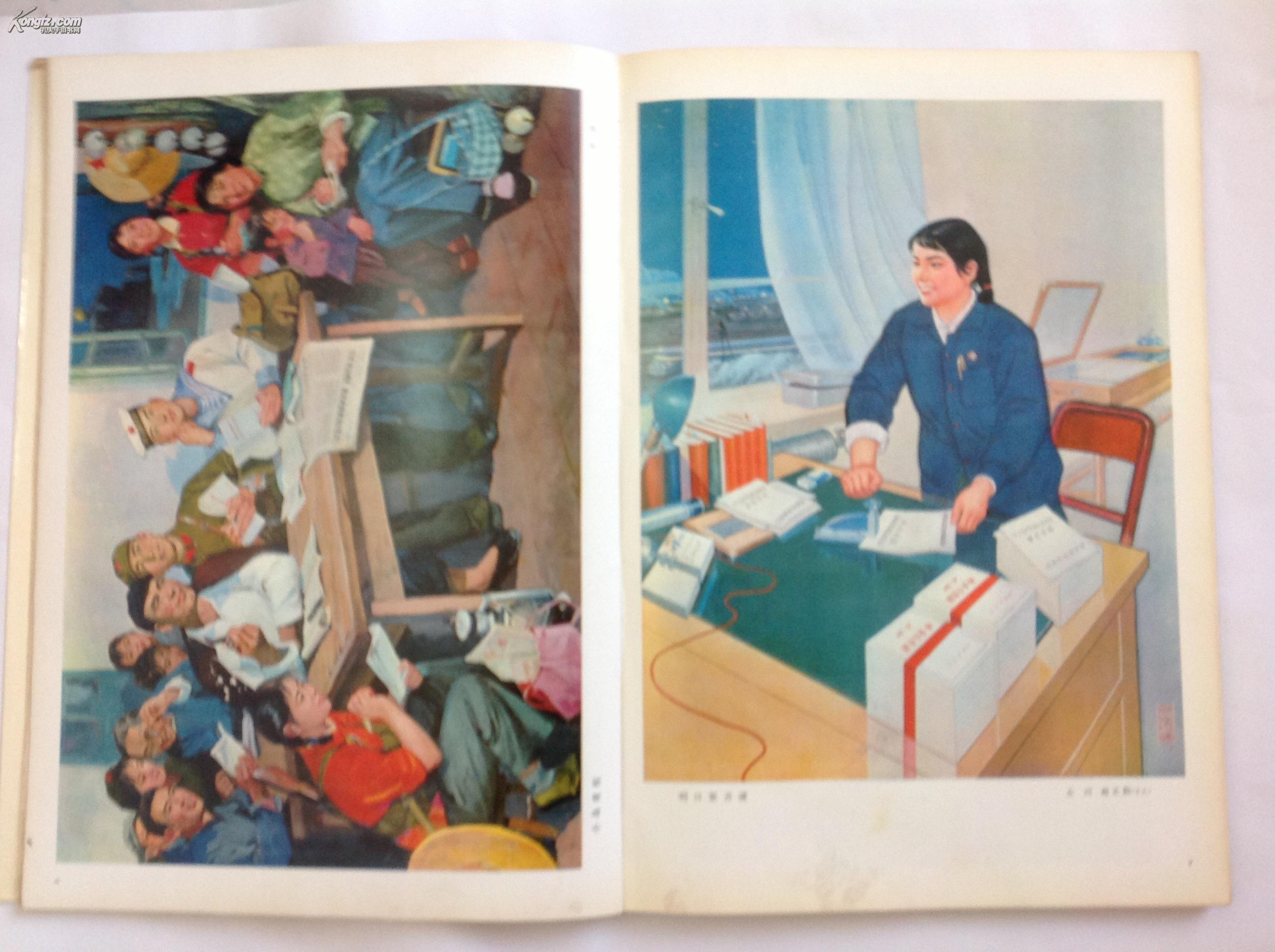 全国年画少年儿童美术作品展览年画选集