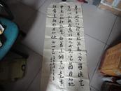 刘献忠书发一副142厘米x58厘米