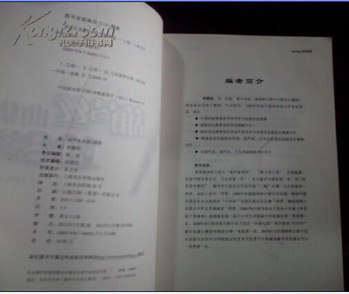 小苹果葫芦丝曲谱 葫芦丝曲集108 降b调葫芦丝曲谱