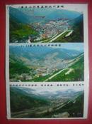 2008年512汶川大地震北川地震前、后照片