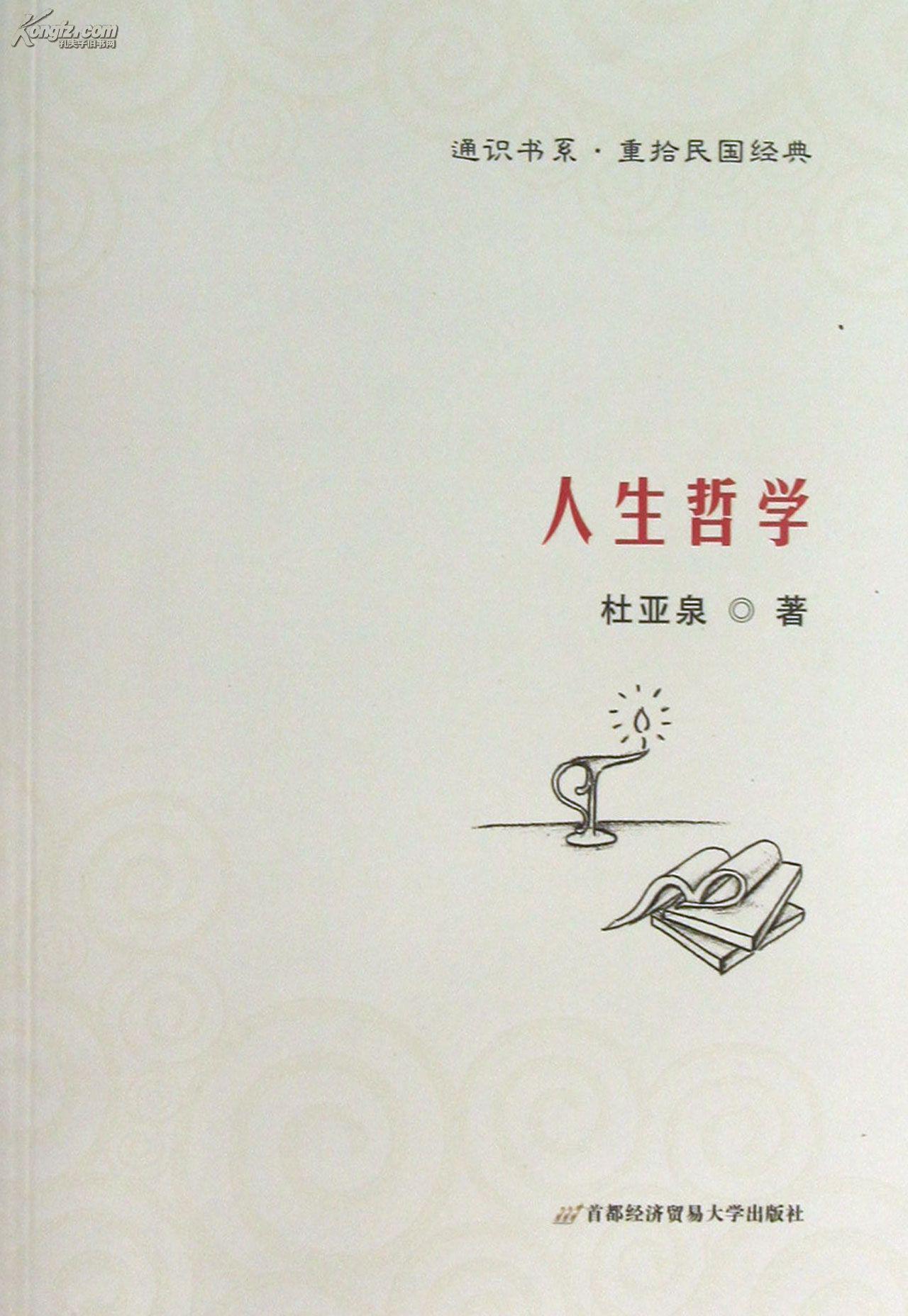 深圳打工huanqi