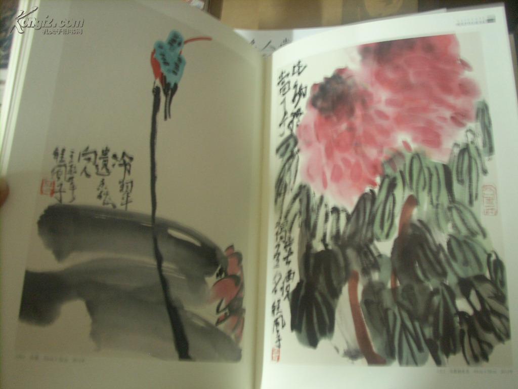 【图】中国书画名家精品选---程风子图片