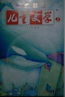 《儿童文学》2010年第11期(上册)