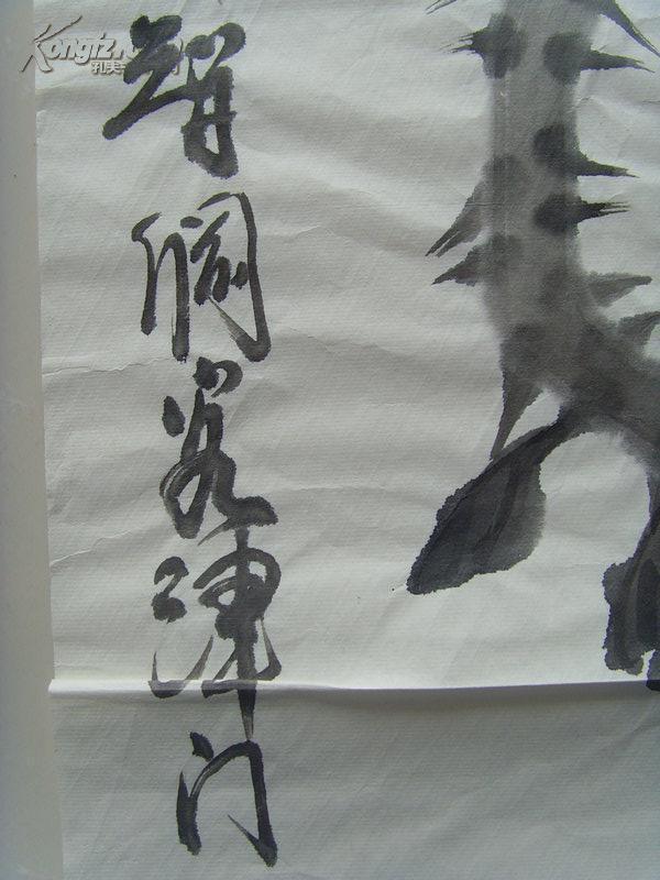 李智纲:画:梅花(002)(国家一级美术师,中国美术家协会会员,中国画学研图片