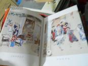 中国古代奇案故事大观 精装馆藏书衣破